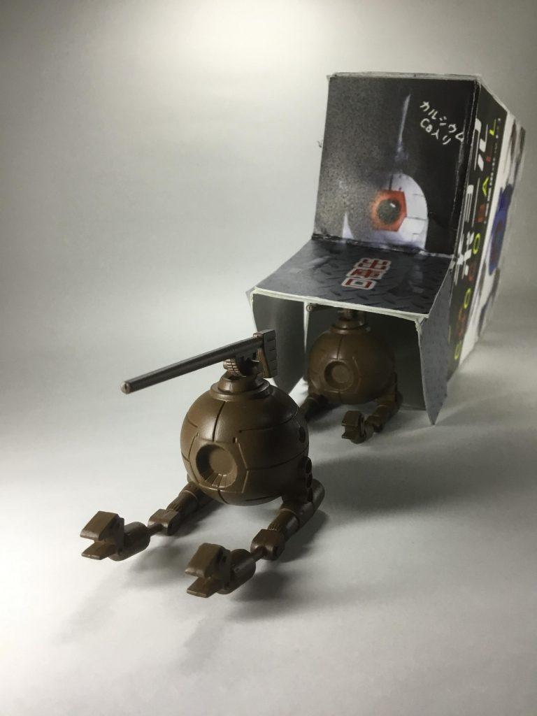 チョコボール[戦闘用ポッド](再) アピールショット2