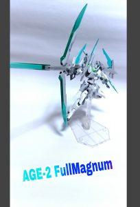 AGE-2 フルマグナム