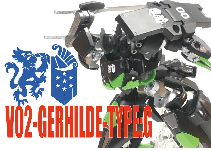 V02-ゲルヒルデ type:G