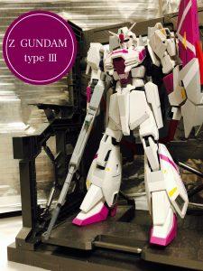 Ζ GUNDAM type Ⅲ