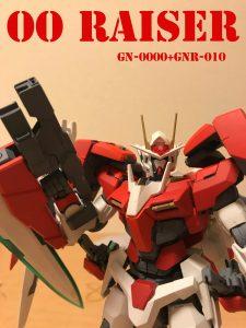 GN-0000+GNR-010 ダブルオーライザー[レッドカラーver]