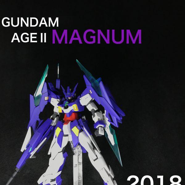 ガンダムAGEⅡマグナム