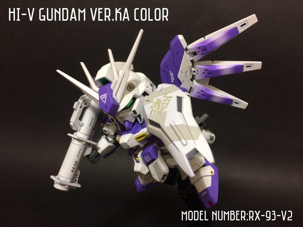 SD HI-v GUNDAM アピールショット2