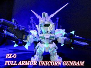 BB戦士 RX-0フルアーマーユニコーンガンダム