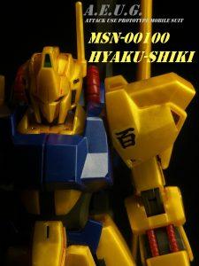 HGUC MSN-00100 HYAKU-SHIKI