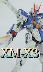 クロスボーンガンダムX3