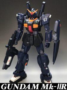 ガンダムMk-ⅡR