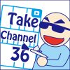 @Take_Channel36