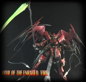 Vidal of the enraged fire〜烈火のヴィダール 〜