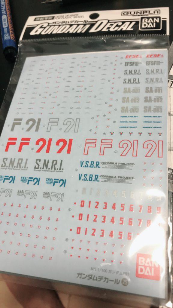MG F91 ver.2.0 制作工程1