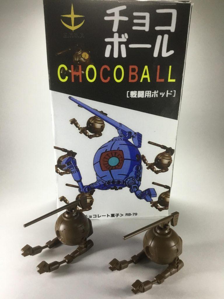 チョコボール[戦闘用ポッド](再) アピールショット1
