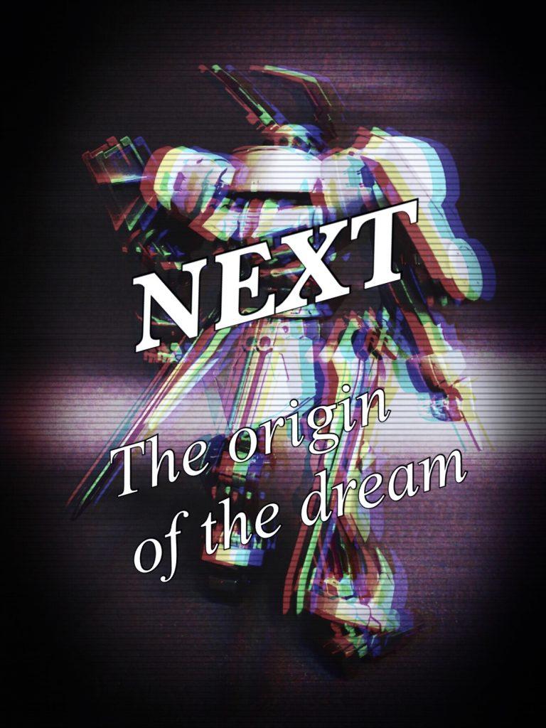 夢の終焉、そして夢はそのはじまりへ… *The origin of the Dream!*