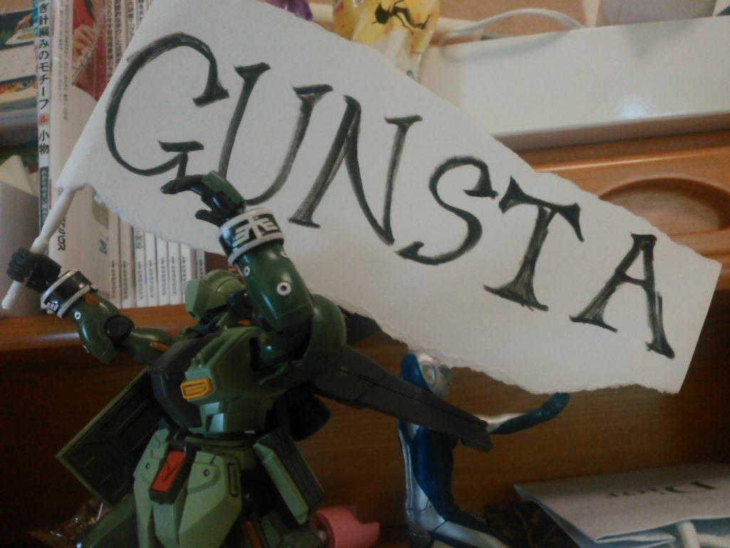 GUNSTAの旗の下に アピールショット1