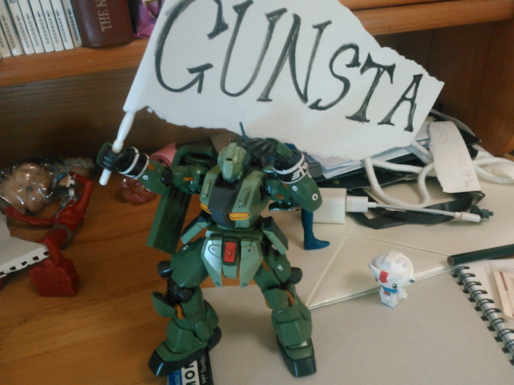 GUNSTAの旗の下に アピールショット2