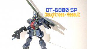 DT-6800 SP ドートレス·アサルト