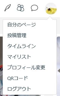 【ガンプラビギナーズガイド】EX:GUNSTA投稿ガイドRe: アピールショット7
