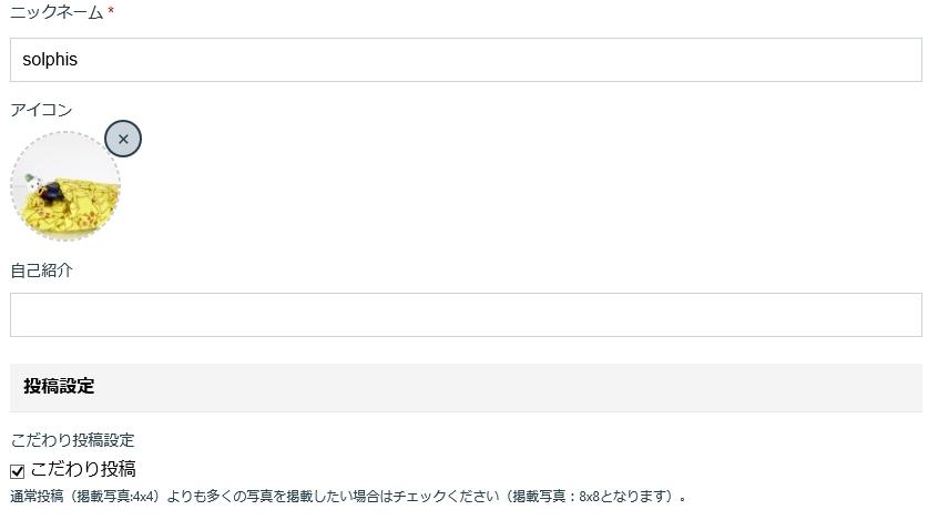 【ガンプラビギナーズガイド】EX:GUNSTA投稿ガイドRe: アピールショット4