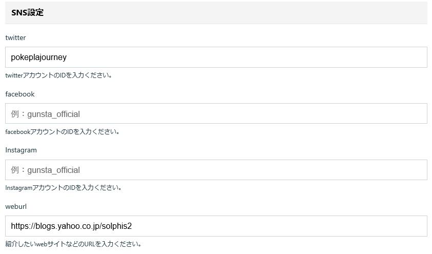【ガンプラビギナーズガイド】EX:GUNSTA投稿ガイドRe: アピールショット5
