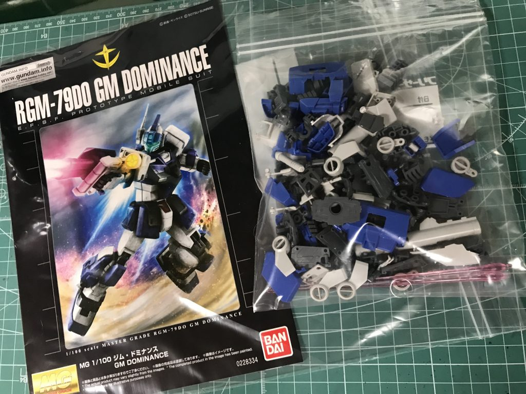 MG 1/100 ジム・ドミナンス アピールショット4