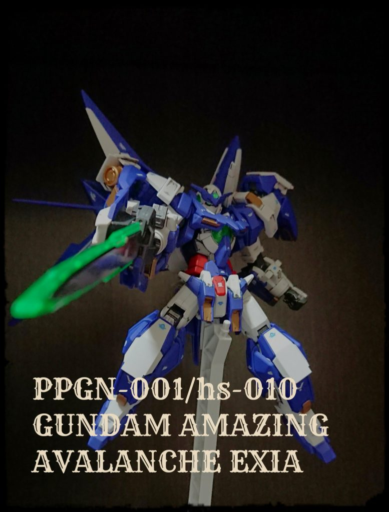PPGN-001/hs-010 アメイジングアヴァランチエクシア 制作工程3