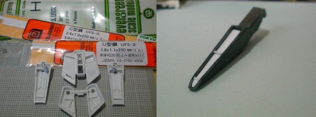 HGUC ゼータガンダム(041) 制作工程2