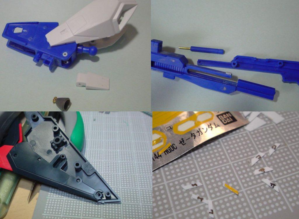 HGUC ゼータガンダム(041) 制作工程1