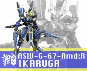ASW-G-67-Amd:R IKARUGA