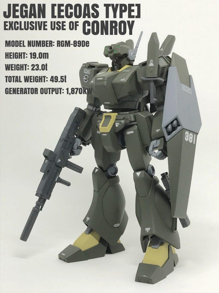ジェガンDe型 (コンロイ機)