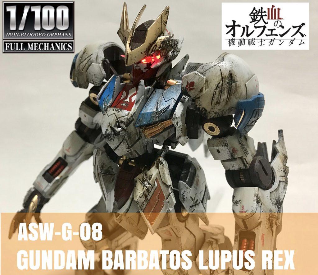 FM 1/100 GUNDAM BARBATOS LUPUS REX 〜FINAL BATTLE ver.〜