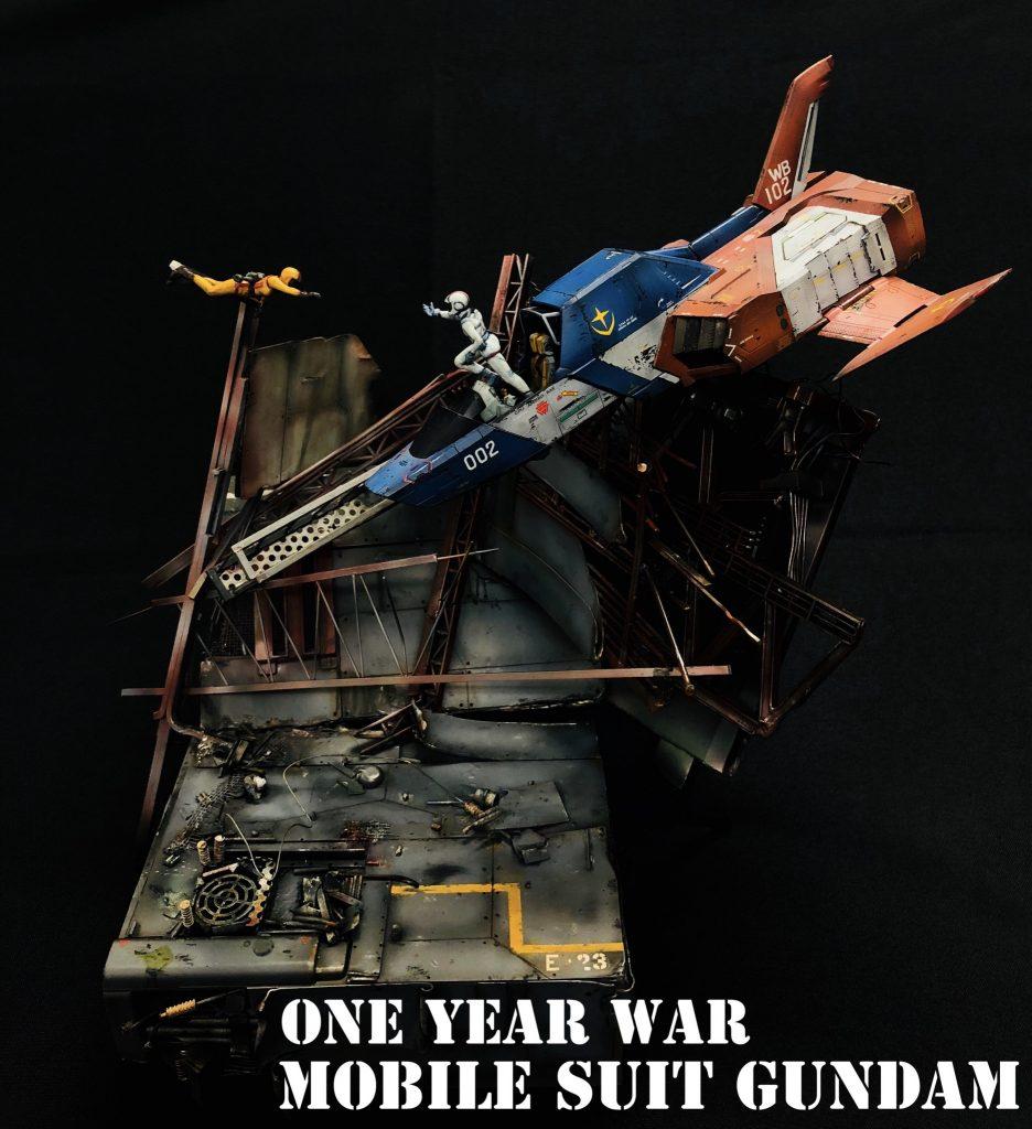 One Year War