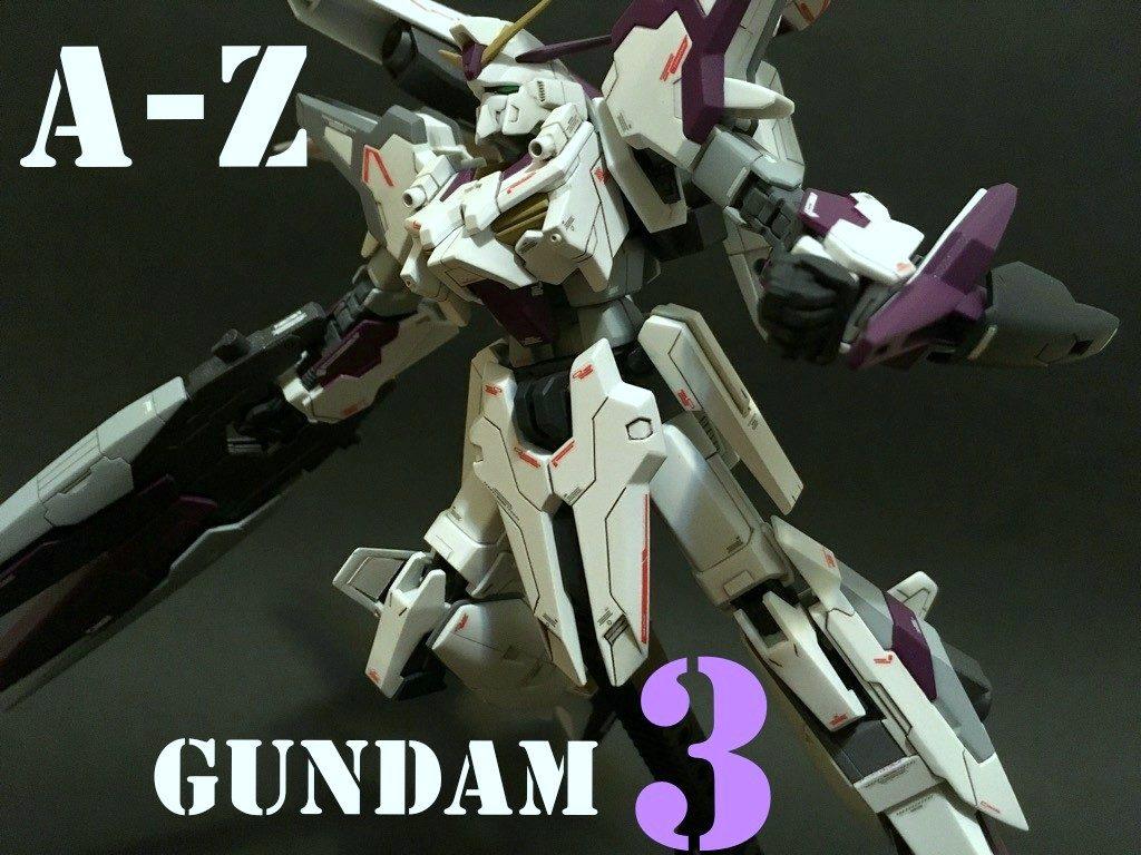 A-ZガンダムⅢ