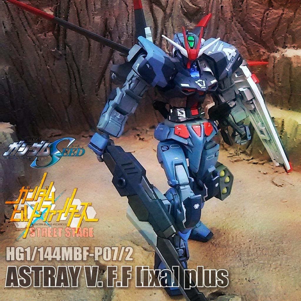 ASTRAY MFB-P07/2[ixa]plus