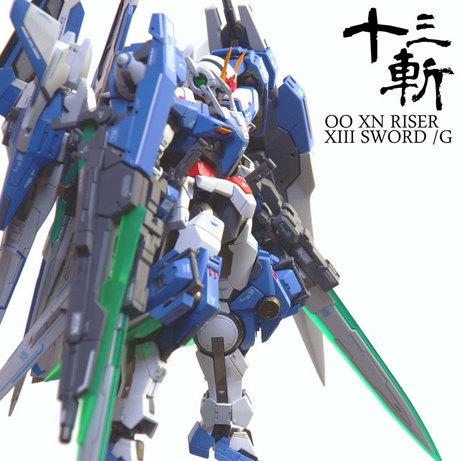 十三斬 OO XN RAISER XIII Sword /G