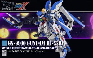 ガンダムHi-X DV