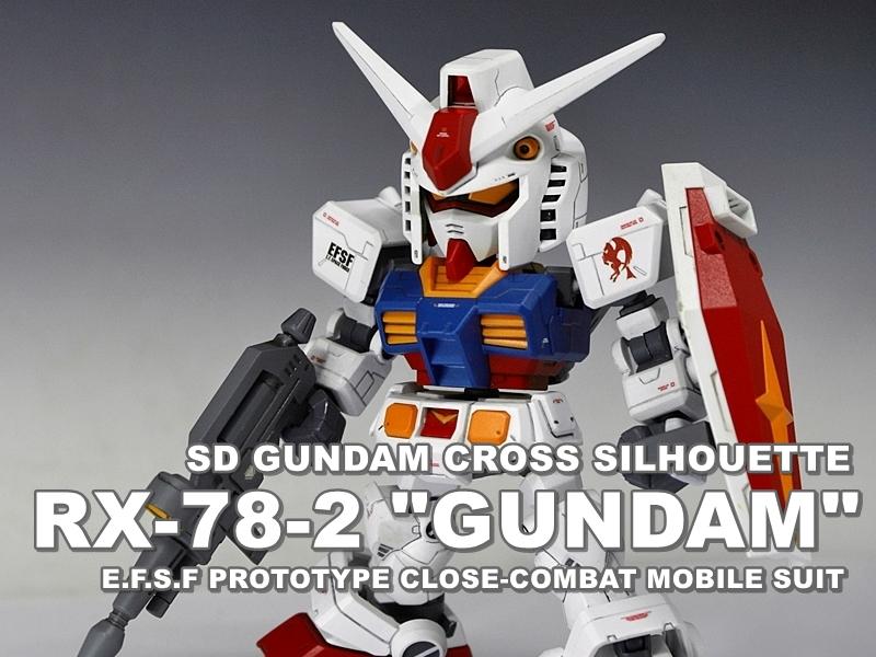 "SDCS RX-78-2 ""GUNDAM"""