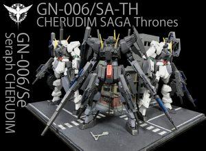 GN-006/SA-TH ケルディムサーガ・スロウンズ with GN-006/Se セラフ・ケルディム