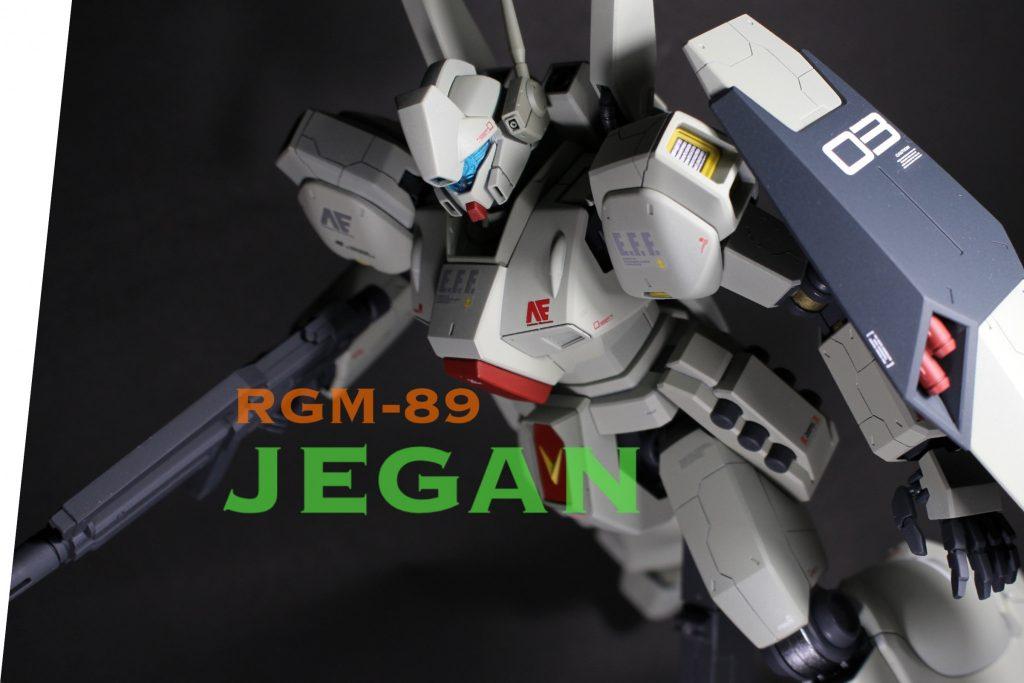 MG ジェガン