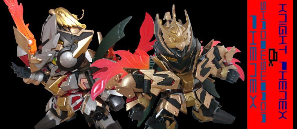 SD改造「騎士フェネクス/影剣士G-フェネクス」