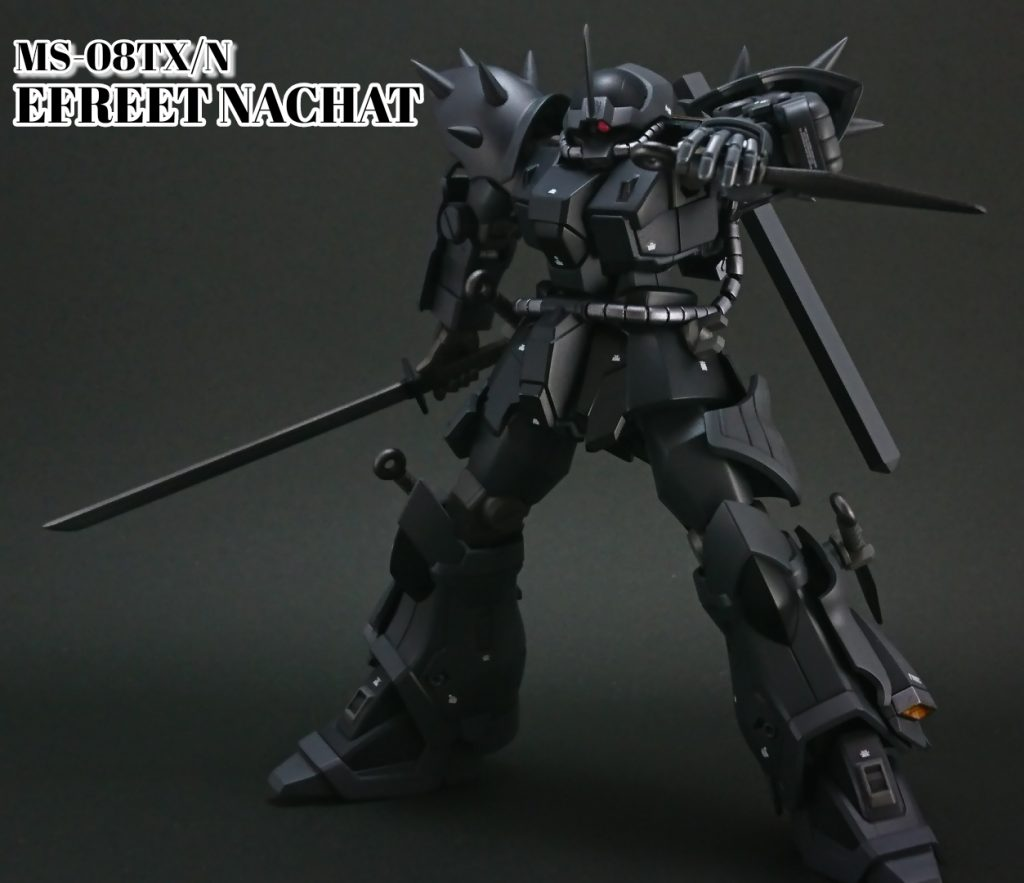 MS-08TX/N イフリートナハト
