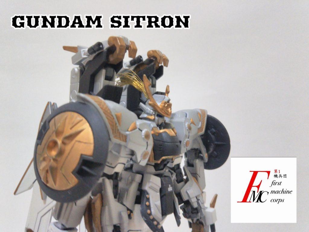 ガンダム スィトロン