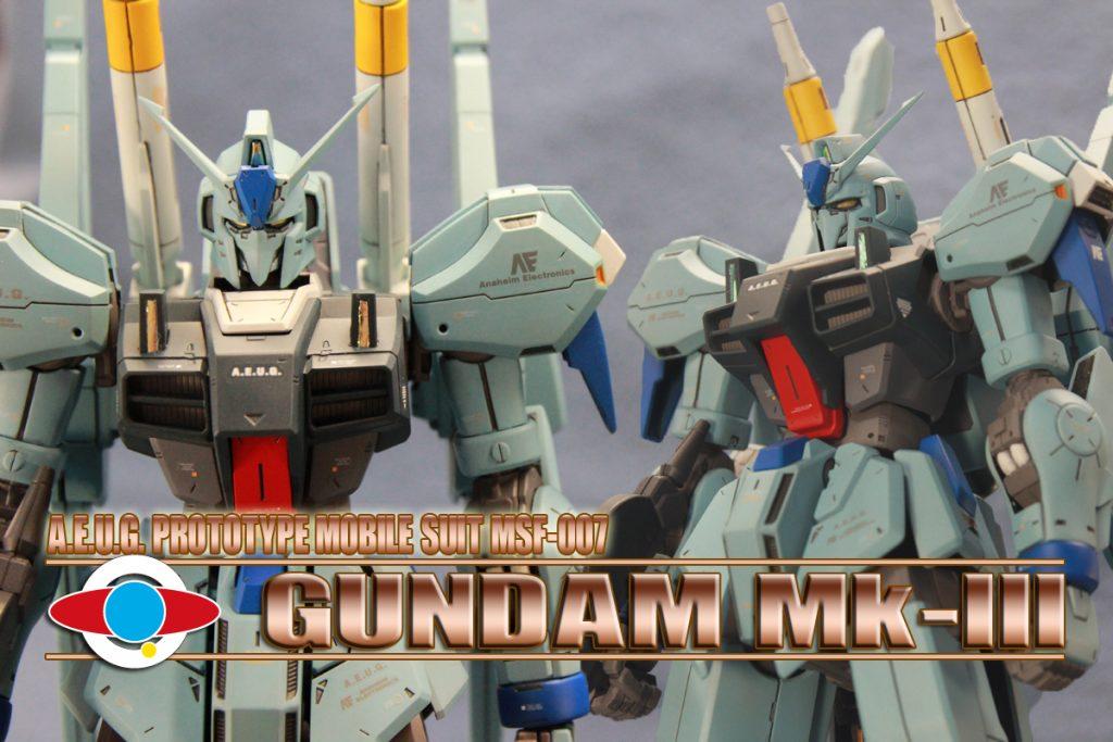 RE ガンダムMk-3