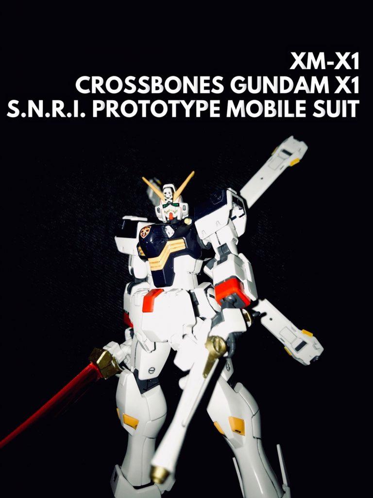 クロスボーンガンダム X1