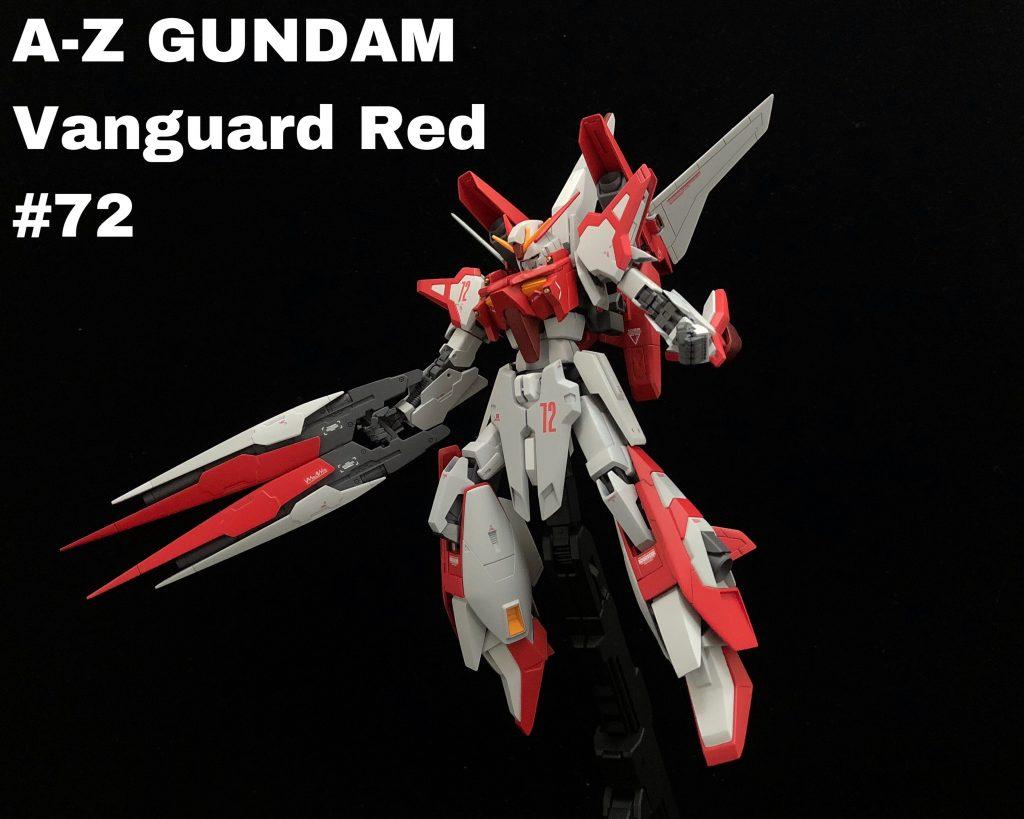 A-Z GUNDAM Vanguard Red#72
