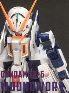 GUNDAM TR-6 WOUNDWORT