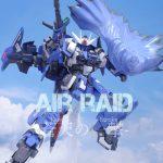 Air Raid -蒼天の一撃-