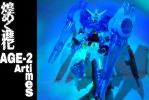 ガンダムAGE-2 アルティメス(カラークリアver.)