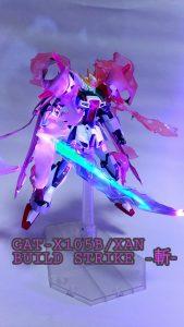 GAT-X105B/XAN BUILD STRIKE-斬-