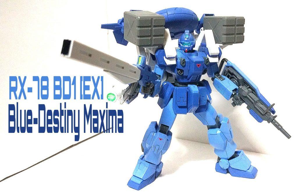 ブルーディスティニー1号機Maxima