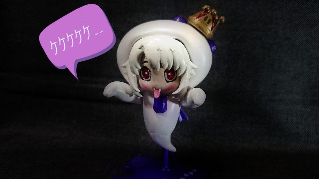 キングテレサ姫ッガイ アピールショット1