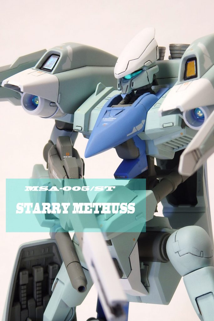 MSA-005/ST スターリーメタス